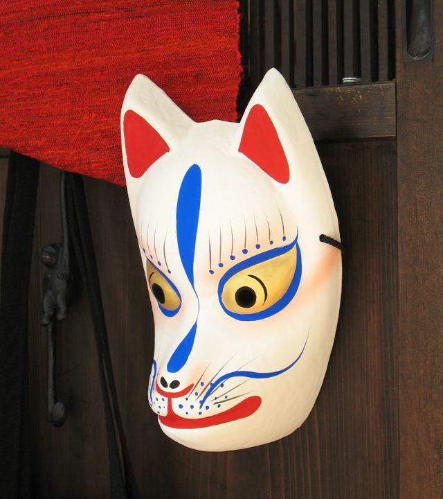http://www.earlywomenmasters.net/shobogenzo/r/raihai_tokuzui/japanese_fox_mask.jpg